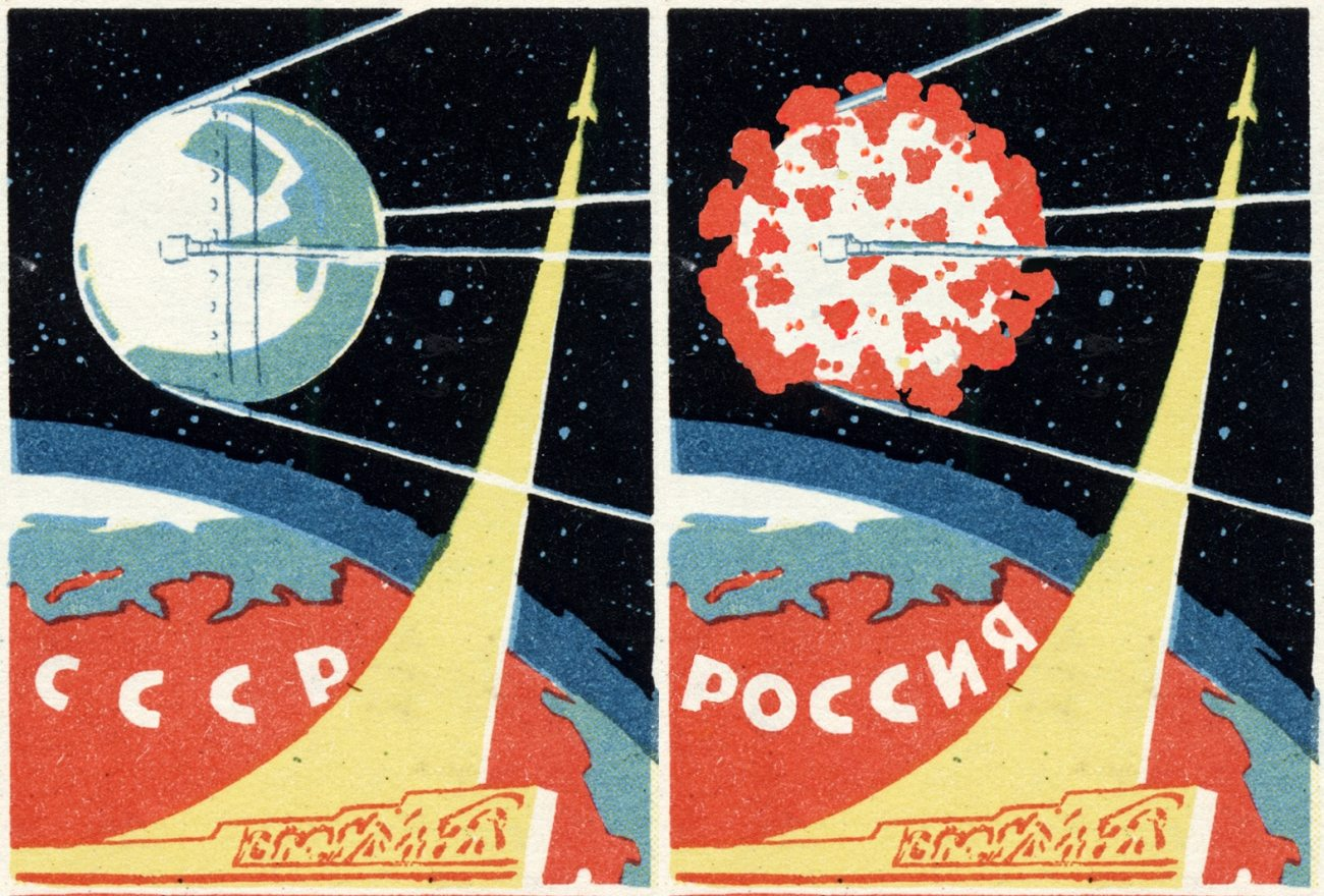 The vaccine and the satellite: A tale of two Sputniks - Bulletin of the  Atomic Scientists