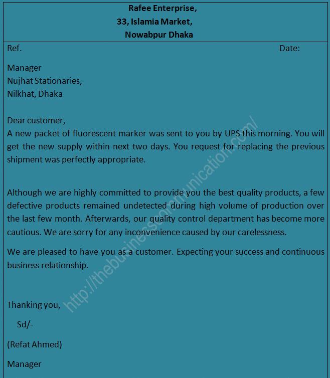 Specimen of adjustment grant letter specimen of adjustment grant letter overview of adjustment letter altavistaventures Images