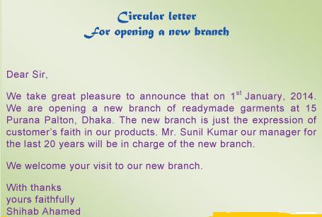 circular_letter_sample
