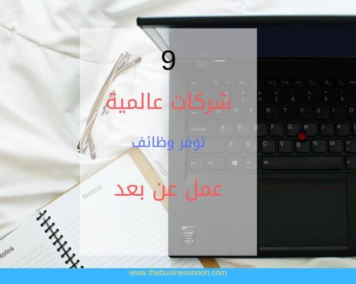 كريمة اللون الرمادي أحذية زلة وظيفة ادخال بيانات من المنزل في السعودية Comertinsaat Com