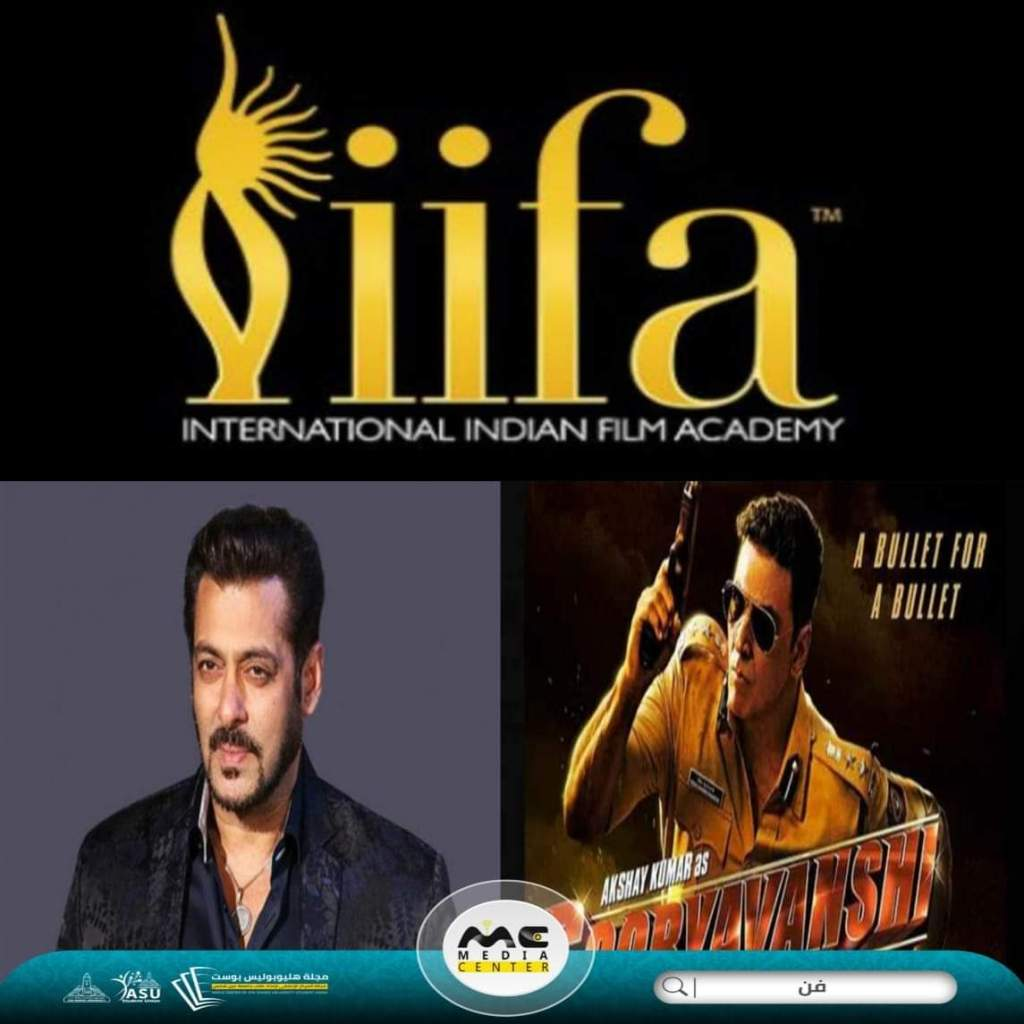 حفل جوائز IIFA للسينما الهندية