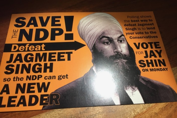 'Save the NDP' by voting Conservative 'cheeky' flyer tells Burnaby South residents