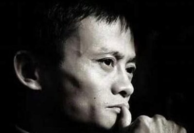 Where Is Alibaba Founder Jack Ma?