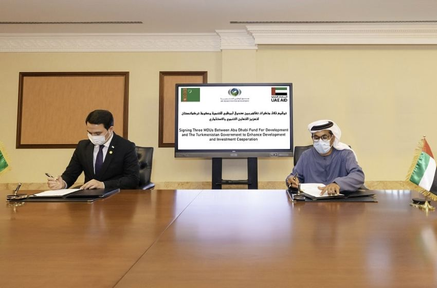 Abu Dhabi fund, Turkmenistan to set up joint investment firm