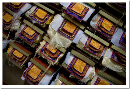 Tibetan Buddhist Prayer Books