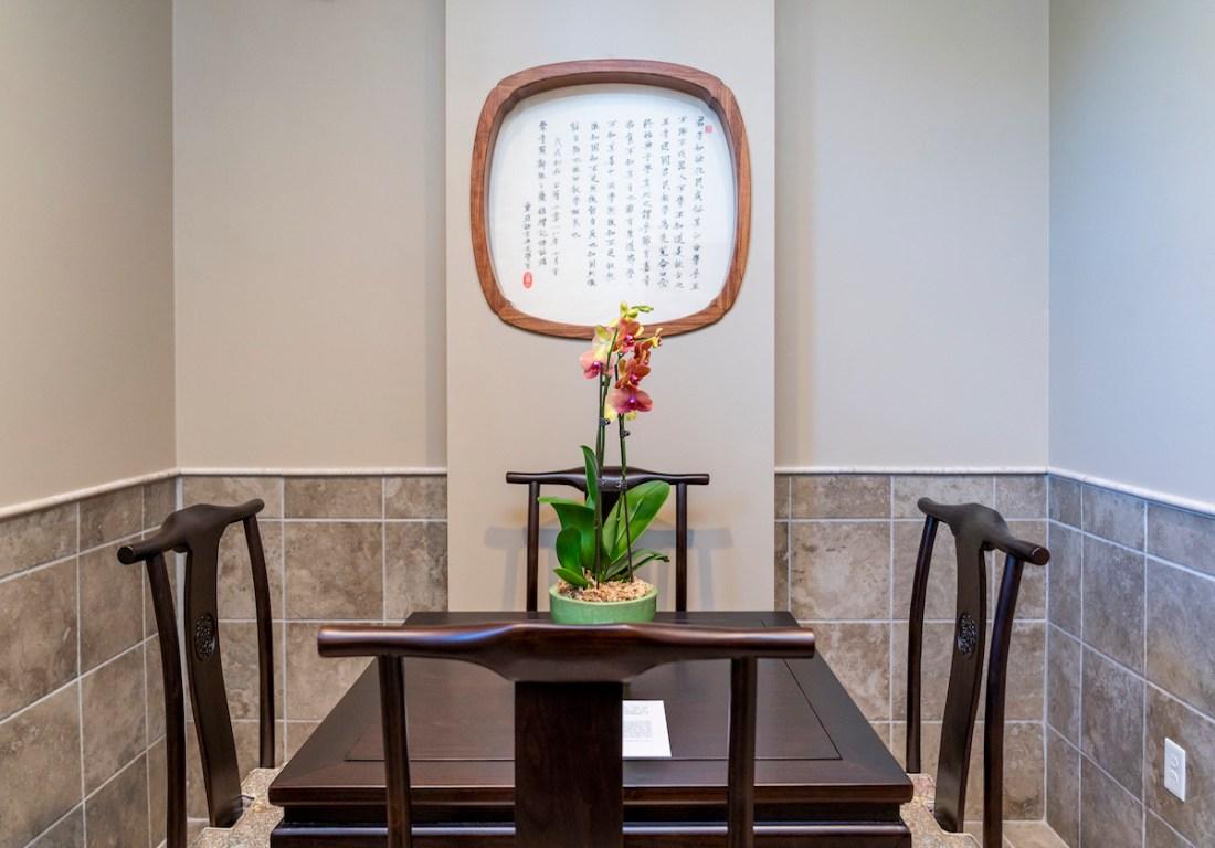 Eastern Asian Languages Lounge