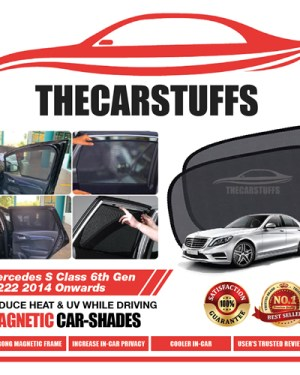 Mercedes Car Sunshade for S Class Sixth Gen W222 2014 Onwards