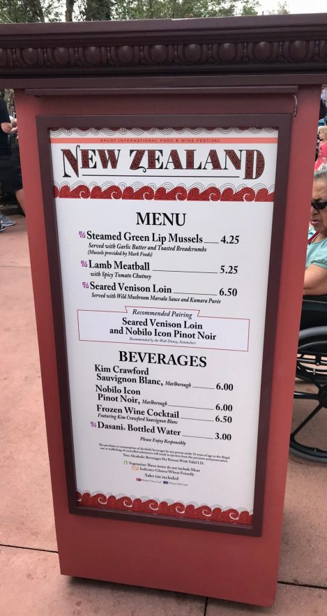 Food and Wine New Zealand Epcot Menu