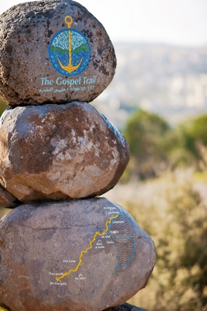 Stacked stones mark the start of the Gospel Trail on the Mount of Precipice near Nazareth.  CNS photo/Bob Mullen