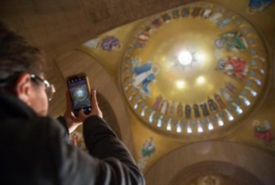 Trinity Dome Mosaic
