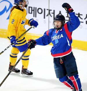 North and South Korea unified at Olympic Games