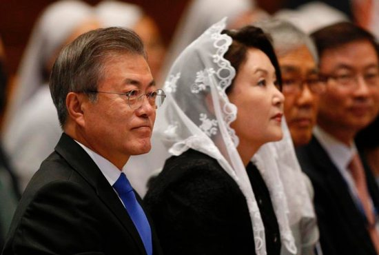Korean president set for meeting with Pope Francis
