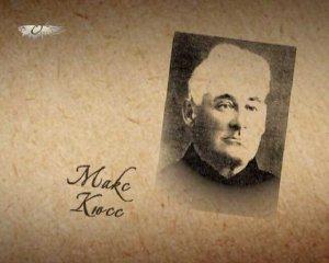 17 марта. Макс Кюсс.