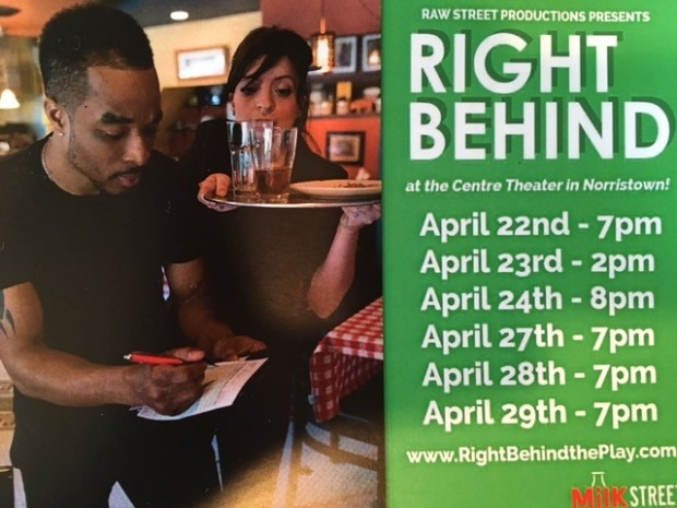 Right Behind dates flyer