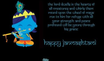 Happy Janmashtami Greetings 2020!