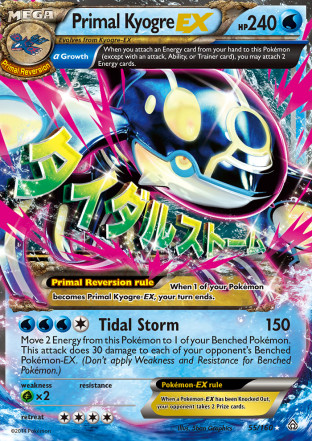 Primal Kyogre – A Sleeper Pick For Canadian Nationals – The
