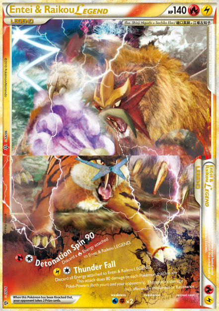 entei-raikou-legend-full