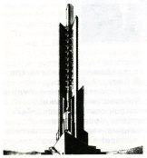 А. Белогруд Колумбу 1929
