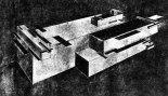 К. Малевич. Архитектона. 1923. Перспектива