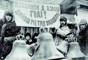 militant godless, 1922