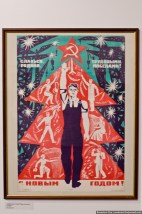 "Soviet ""Christmas"" tree for the new year"