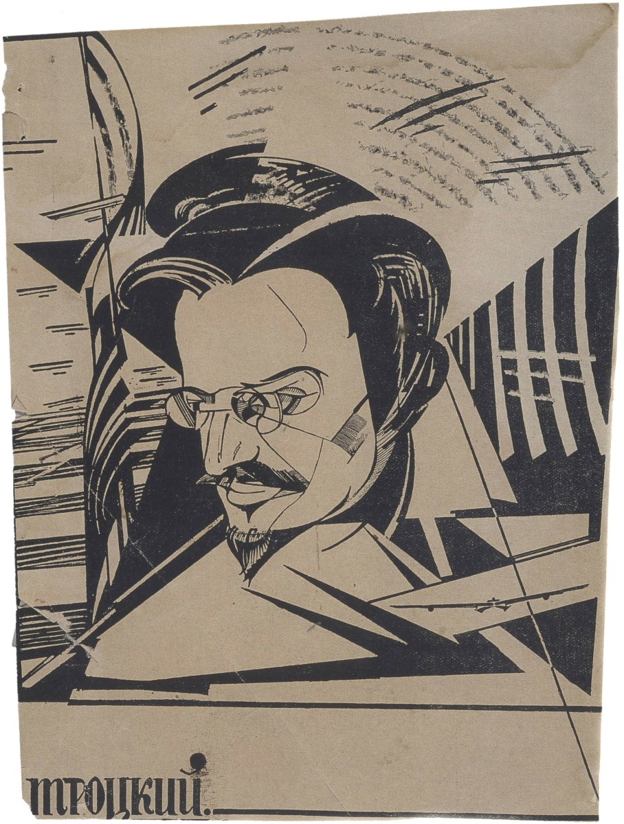 Cubo-futurist rendering of Trotsky, uncredited (probably Annenkov, 1922)