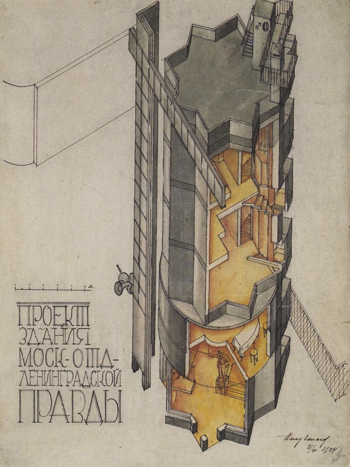 Il'ia Golosov, competition entry for the Leningrad Pravda (1924)