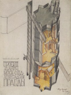 Il'ia Golosov, competition entry for the Leningrad Pravda (1924)