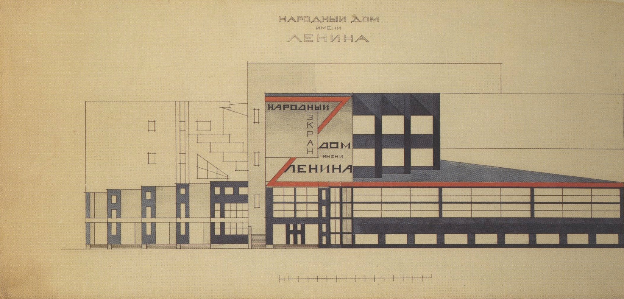 Il'ia Golosov, House of the people in the name of Lenin (1926)