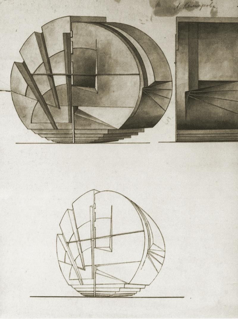 Lidiia Komarova, thesis project for Nikolai Ladovskii's studio, 1923