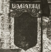 Plaque commemorating the fallen Bavarian Soviet