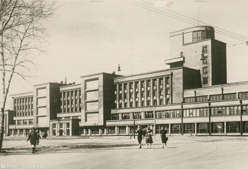 Nikolai Trotskii, Stachek region (1933). Photo 1940.