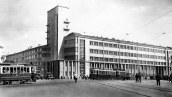 S.E. Kozak & Nikolai Trotskii, Palace of Culture (1934).