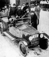 НАМИ-1 — Отечественные автомобили