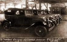 С 1929 года на заводе «Ривер-Руж» действовало техническое представительство Автостроя
