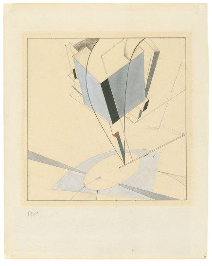 El Lissitzky, PROUN 5-A (1919)