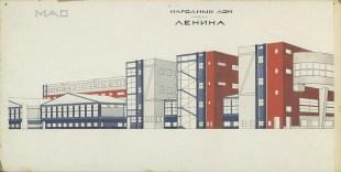 Il'ia Golosov, Lenin House 1924