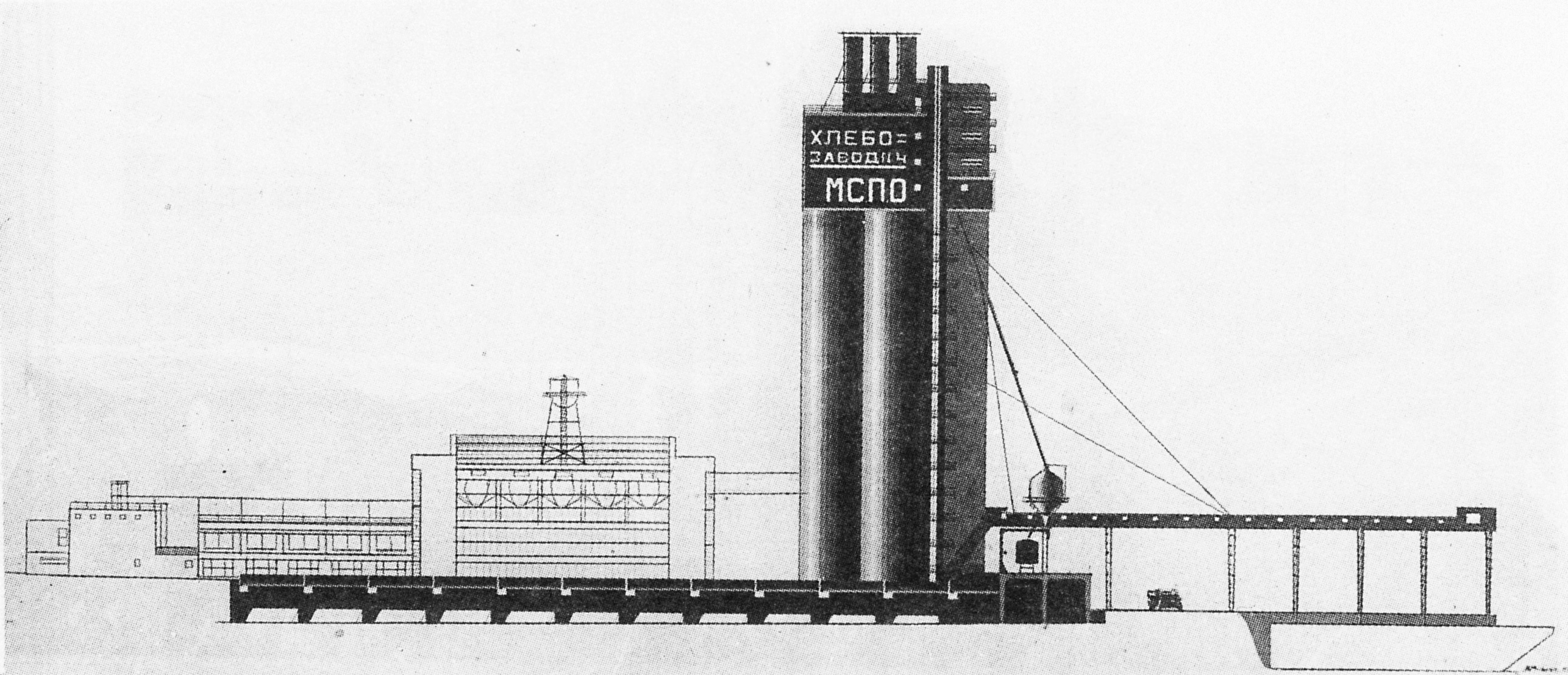 A. Mostakov, Facade view of a bread factory (bread combine), 1925