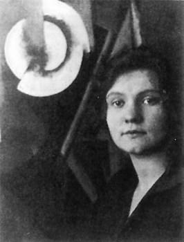 Lidiia Komarova