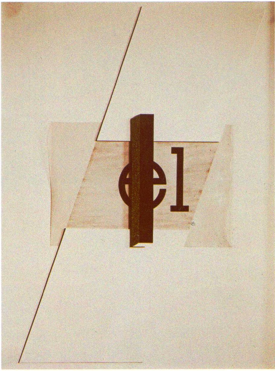 Экслибрис Эль Лисицкого. 1924