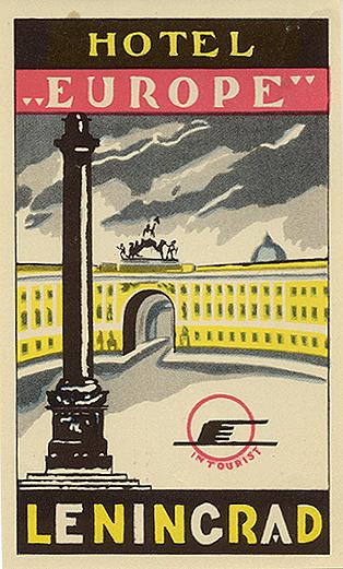 «Hotel Europe - Leningrad» - Intourist luggage label, 1930s.