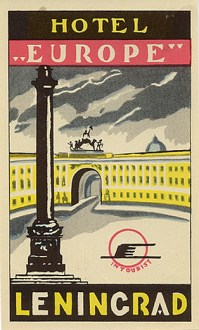 «Hotel Europe - Leningrad» - Intourist luggage label, 1930s.