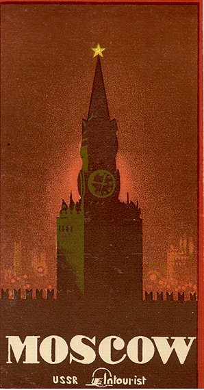 «Moscow» - Intourist luggage label, 1930s.