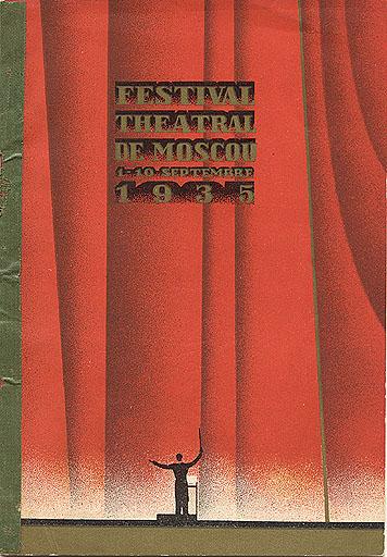 theatredumoscou