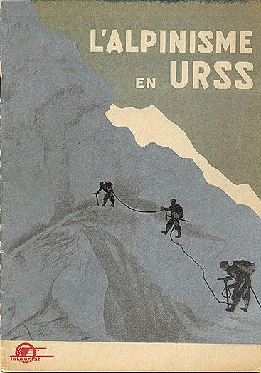 Travel brochure «L'Alpinisme en URSS» circa 1933. Published by Intourist. Designed by Nikolai N. Jukov