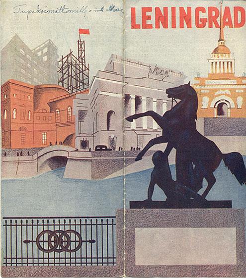 Travel brochure «Leningrad» circa 1932. Published by Intourist.