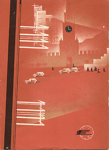 Travel brochure «Seeing the USSR» circa 1933. Published by Intourist. Back cover. Designed by Nikolai N. Jukov