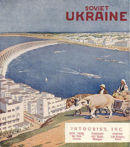 Travel brochure «Soviet Ukraine» circa 1931. Published by Intourist.