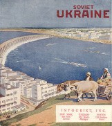 Travel brochure «Soviet Ukraine» circa 1931. Published by Intourist.