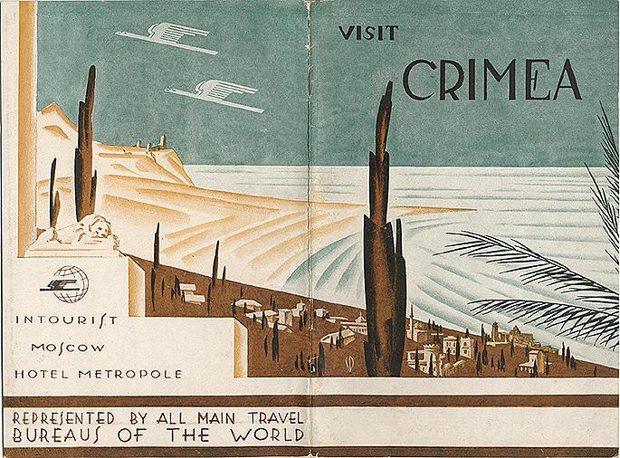 Travel brochure «Visit Crimea» circa 1933.